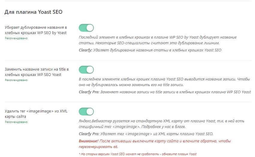 раскрутка-сайта-в-поисковых-системах3
