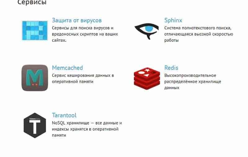 beget2_otkluchenie-rossii-ot-mirovogo-interneta