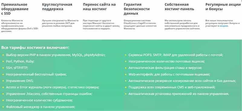 mchost2_otkluchenie-rossii-ot-mirovogo-interneta